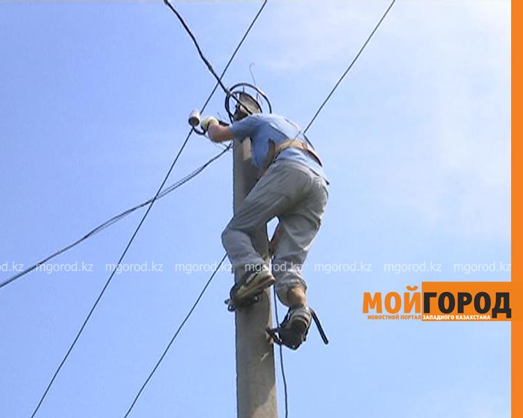 Новости Атырау - В Атырау более двух суток проблема с подачей электроэнергии