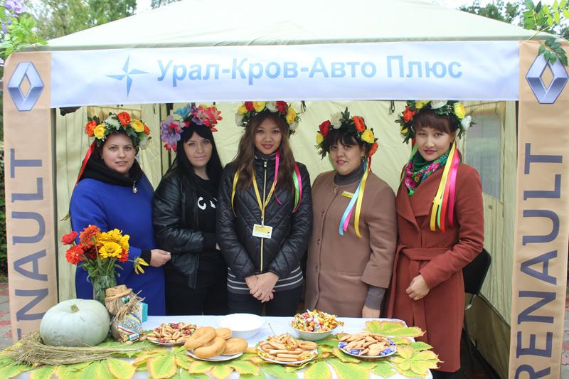 Сорочинская ярмарка с компанией «Урал-Кров-Авто Плюс» 1