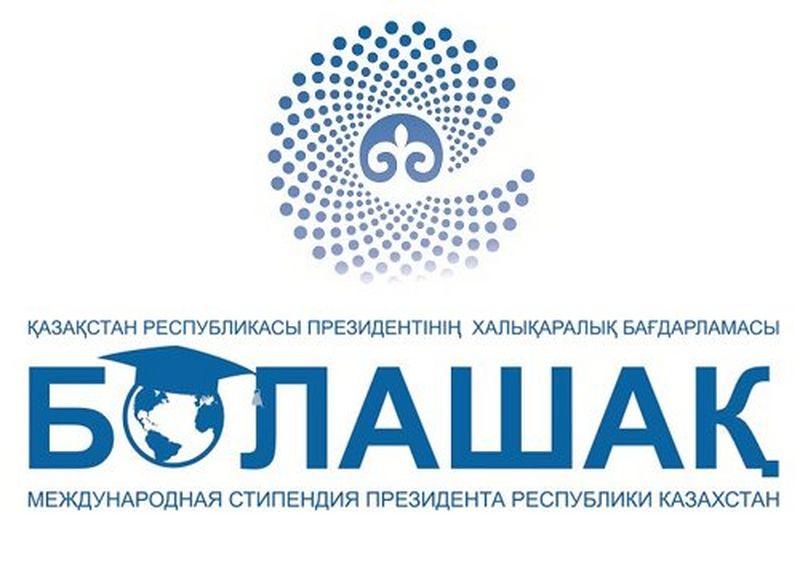 """В ЗКО работают 135 выпускников программы """"Болашак"""" c4248ac8b2befe80f169dc5d7a692ed9 [800x600]"""
