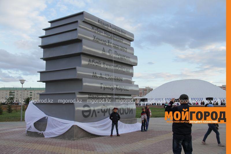 Новости Уральск - В Уральске открыли площадь за 1,5 млрд тенге novaya ploshad (3)