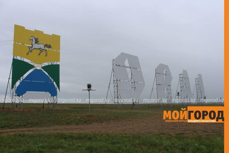 Новости Уральск - Проголосовать за самые интересные идеи по улучшению Уральска предлагает акимат ЗКО