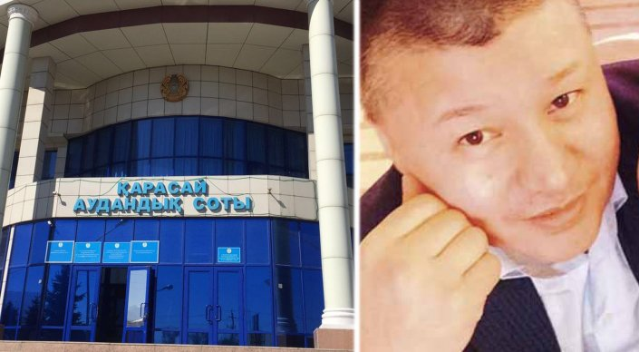 Суд поделу опокушении наЕсентаеву пройдет взакрытом режиме