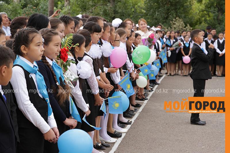 Спорт школы интернат в казахстане