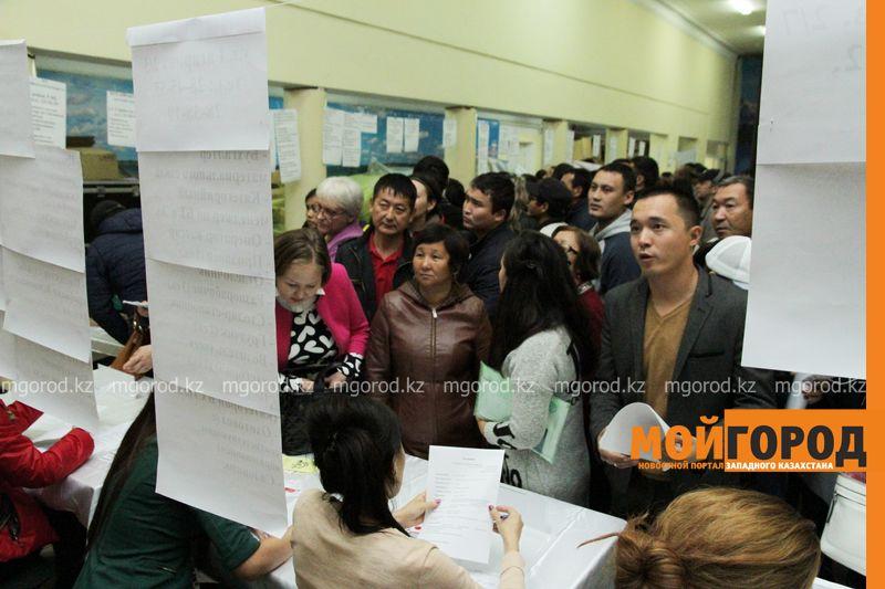 Новости Уральск - В Уральске более тысячи людей являются безработными vakanciya (1)