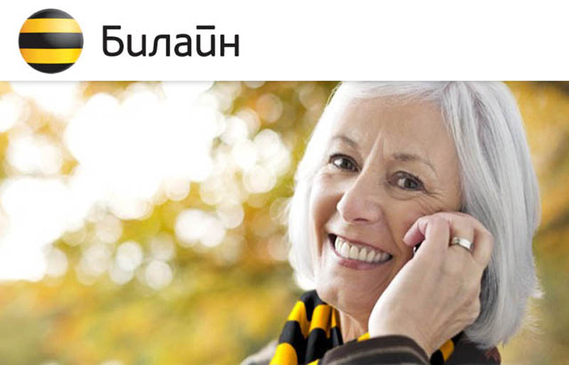 знакомства по казахстану города атырау актобе