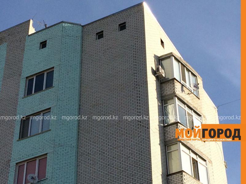 Новости Уральск - Огромная трещина появилась на многоэтажке Уральска dom (2)