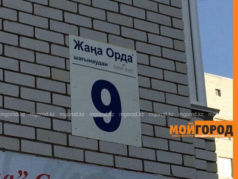 Новости Уральск - Огромная трещина появилась на многоэтажке Уральска dom (4)