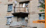18 семей незаконно заселились в общежитие Аксайского колледжа