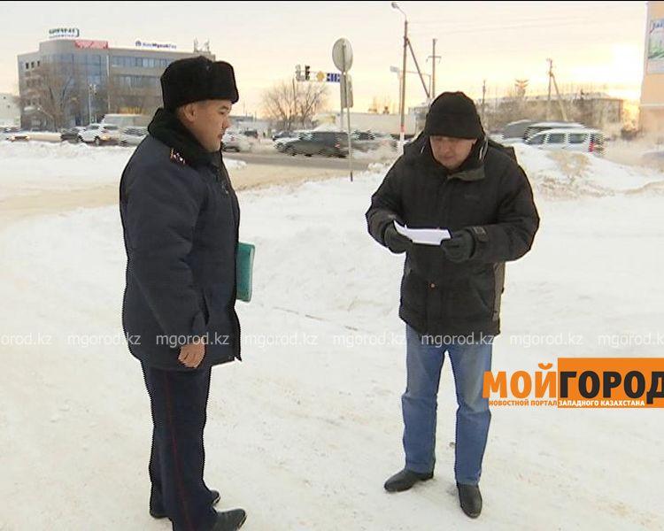 В Уральске предпринимателей штрафуют за неубранный снег 1085XG.MXF_20161221172934 [800x600]