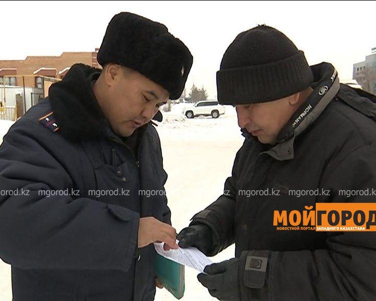 В Уральске предпринимателей штрафуют за неубранный снег 1086WO.MXF_20161221172945 [800x600]