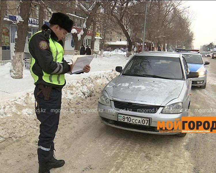 В Уральске предпринимателей штрафуют за неубранный снег 1116II.MXF_20161221172939 [800x600]