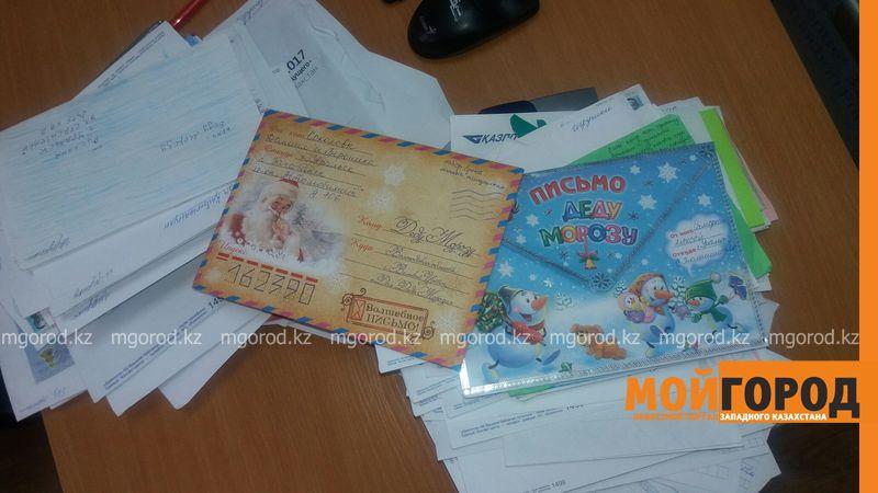 Ребенок изУральска попросил Деда Мороза показать ему кабинет акима