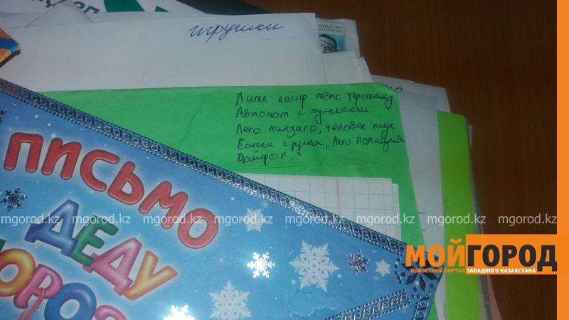 Вместо подарка мальчик из Уральска попросил Деда Мороза показать ему кабинет акима области 20161229_114647 [800x600]
