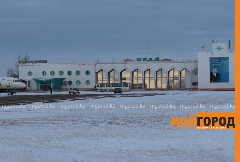 Новости Уральск - Уральский аэропорт не принимает рейсы из-за тумана