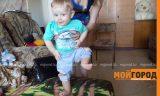 Мальчик Богдан из Уральска, которому нужна помощь, существует