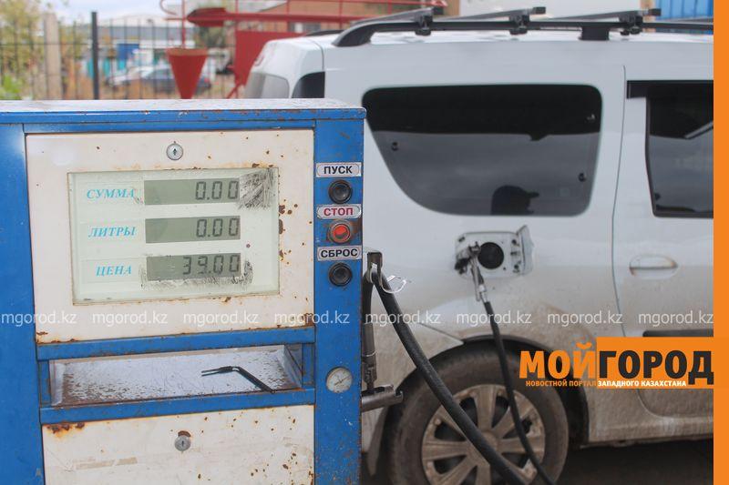 Новости - С нового года в Казахстане подорожает газ