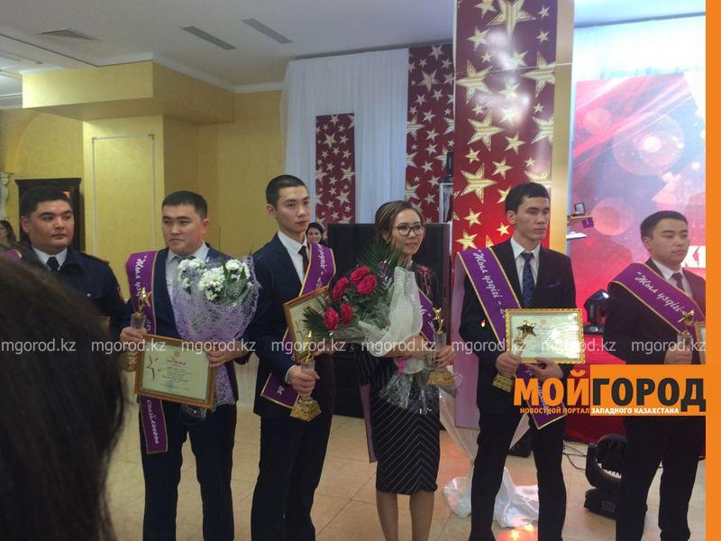 В Уральске выбрали лидера года lider (8)