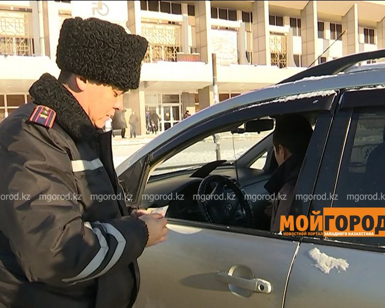 Новости Уральск - Водителей Уральска штрафуют за парковку на местах для инвалидов reid (6)