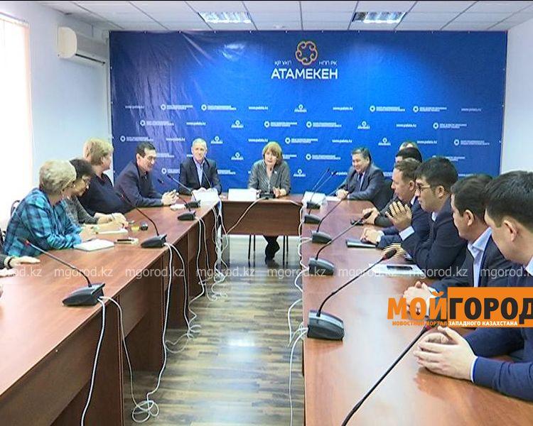 Новости Уральск - Бизнесмены ЗКО разочаровываются в госпрограммах 0120TZ.MXF_20170105154205 [800x600]