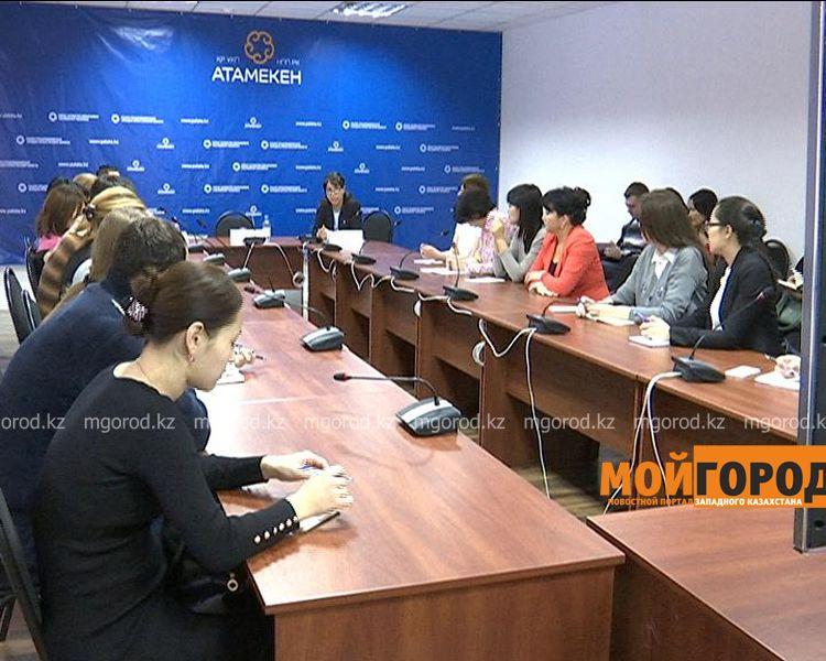 Новости Уральск - Предпринимателям ЗКО запретили вывозить товары, оформленные по низкой ставке 1178XX.MXF_20170126175649 [800x600]