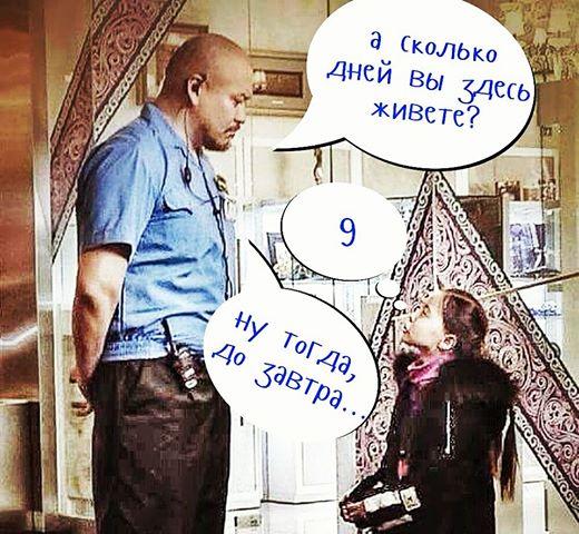 Новости - Актер Ерден Телемисов предстал в образе экстремиста в шутке о временной регистрации 15826633_1273160232748862_2417414872763188523_n