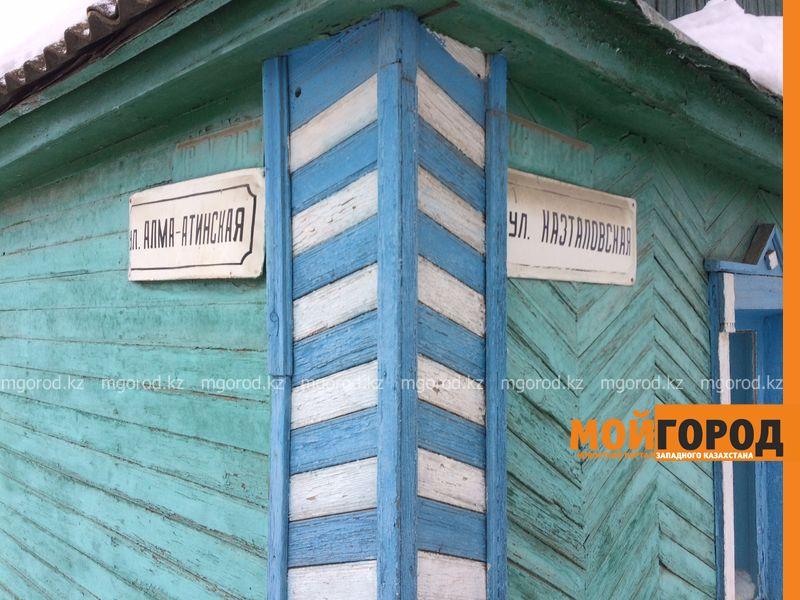 Новости Уральск - Из-за частых аварий на сложном перекрестке уральцы просят поставить светофор dtp almatinskaya (5)