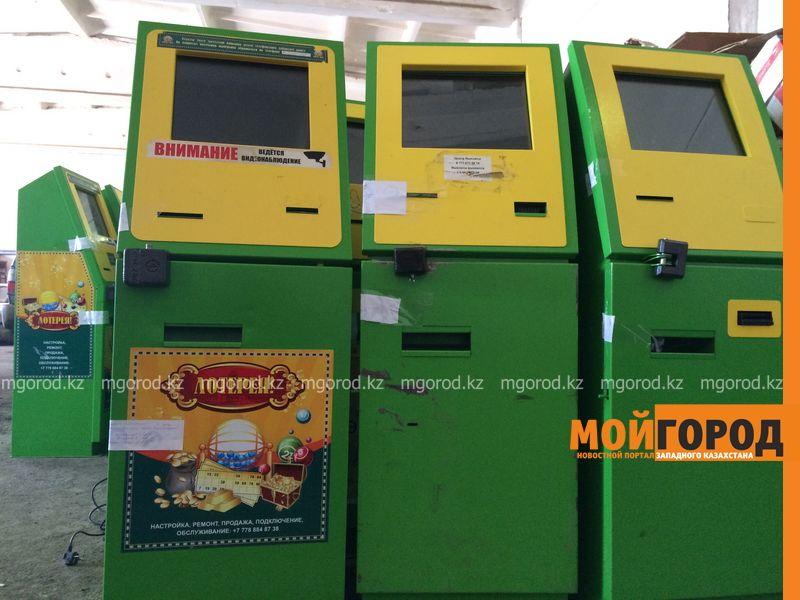 Новости Уральск - В Уральске изъяли почти 80 игровых автоматов igrovye avtomaty (1)
