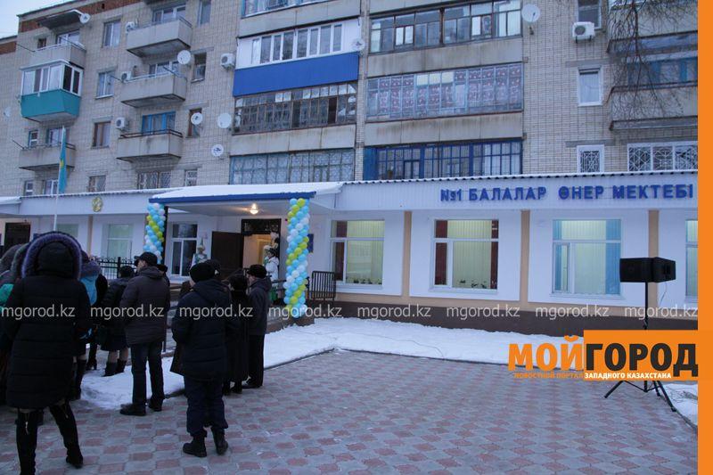Новости Уральск - Детскую школу искусств открыли в Зачаганске shkola iskusstv (2)