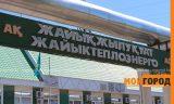 """В """"Жайыктеплоэнерго"""" выявлено более 1,5 тысяч нарушений"""