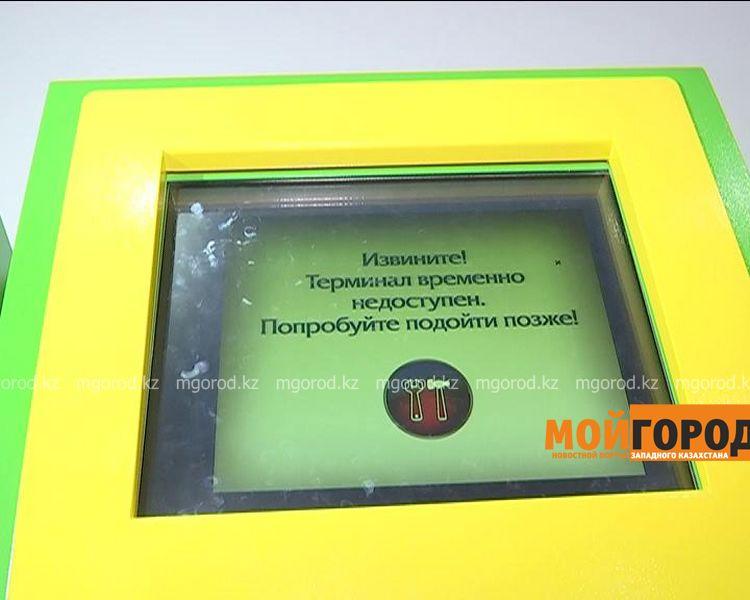 Новости Уральск - В Уральске выявляют места игроманов 1656NC.MXF_20170214165412 [800x600]