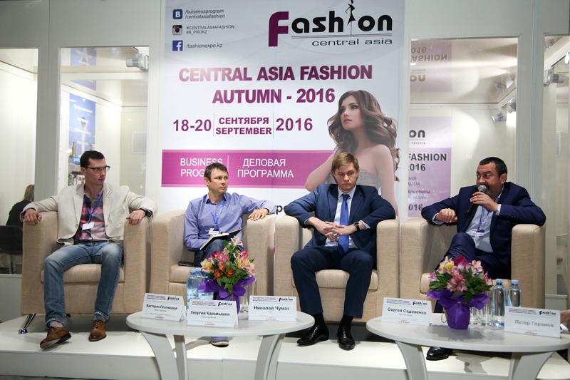 Новости Уральск - Оптовые и розничные продавцы одежды из Уральска смогут сделать закупки в Алматы Central Asia Fashion (6)
