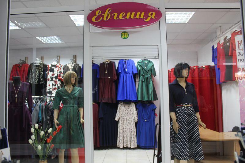 Купить На Авито Верхнюю Женскую Одежду Тюмень