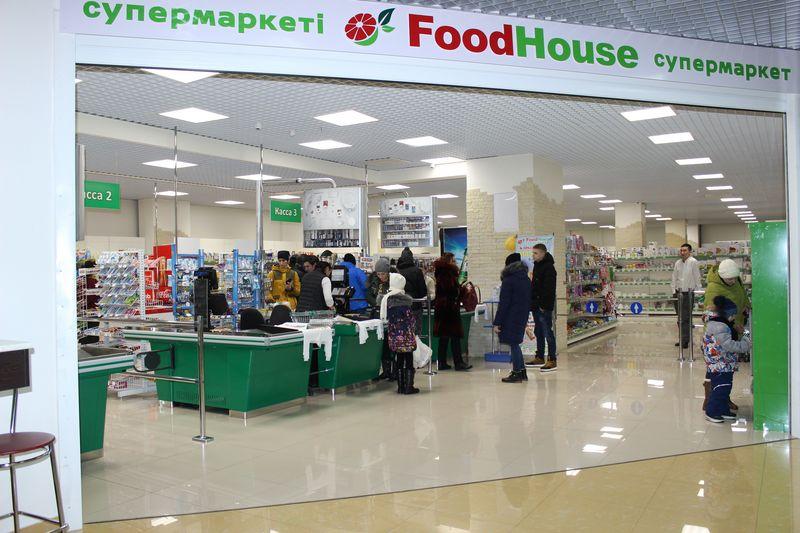 Новости Уральск - В Уральске супермаркет Food House объявил о весенней акции ФОТО 6- Food House 13.02.17 []