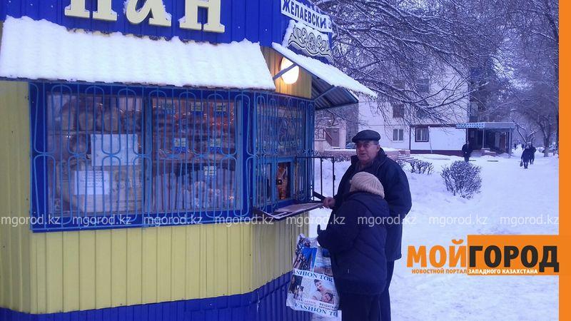 Новости Уральск - Уральские хлебопеки опровергли данные казахстанских аналитиков хлеб [800x600]