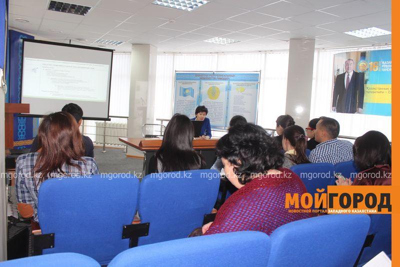 Новости Уральск - Жители ЗКО могут задать вопросы о медстраховании по телефону IMG_0364 [] [800x600]