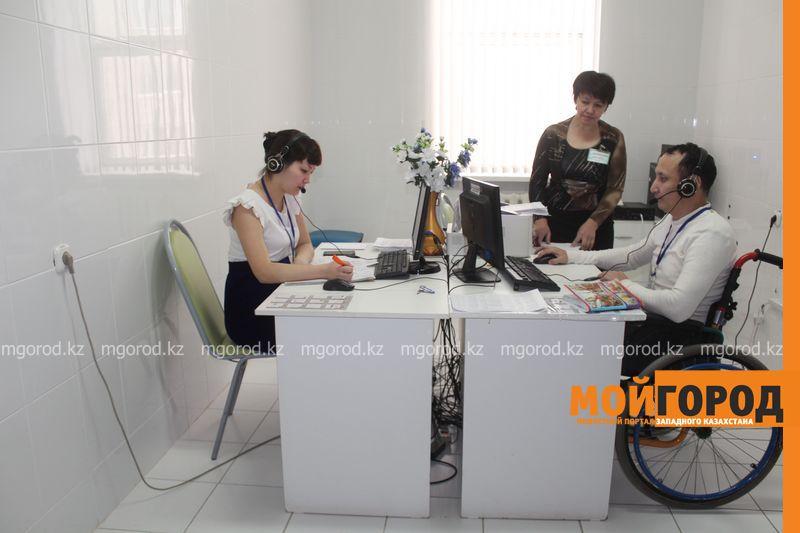 Новости Уральск - Жители ЗКО могут задать вопросы о медстраховании по телефону IMG_0400 [] [800x600]