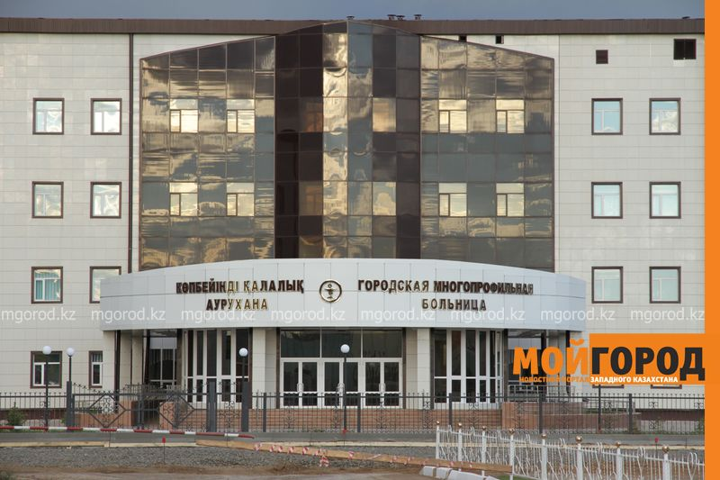 На условия в новой больнице Уральска пожаловались роженицы roddom