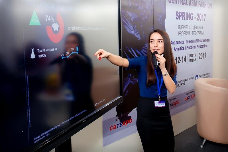 Новости - 19-я Международная выставка моды прошла в Алматы 11-vystavka2-28