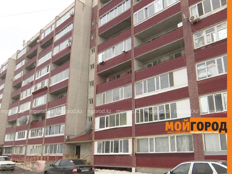 Новости - В Актау школьница покончила жизнь самоубийством после ссоры в школе