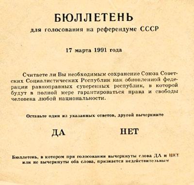 Новости - 26 лет назад 94% казахстанцев выступили за сохранение СССР 29dd98c6ed8250cb3d8e7dba9b7b6543