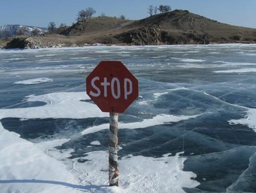 Атырауские спасатели приступили к расколке льда 35317-093546-d20c81abebe171d3ac44aeaf8d7c322f