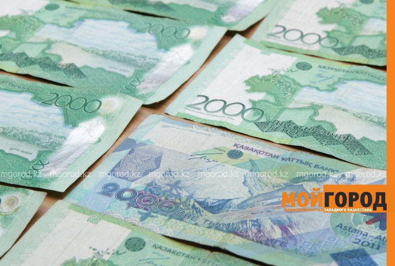 Новости - 70 млрд тенге заложило Правительство на повышение зарплат учителям