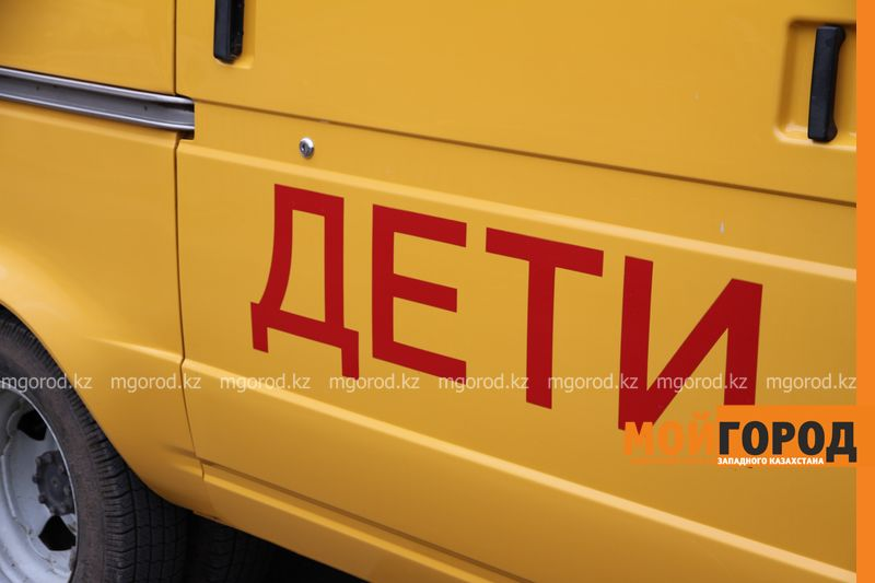 Новости Актау - В Мангистау вынесли приговор 69-летнему водителю школьного автобуса за развращение ученицы deti