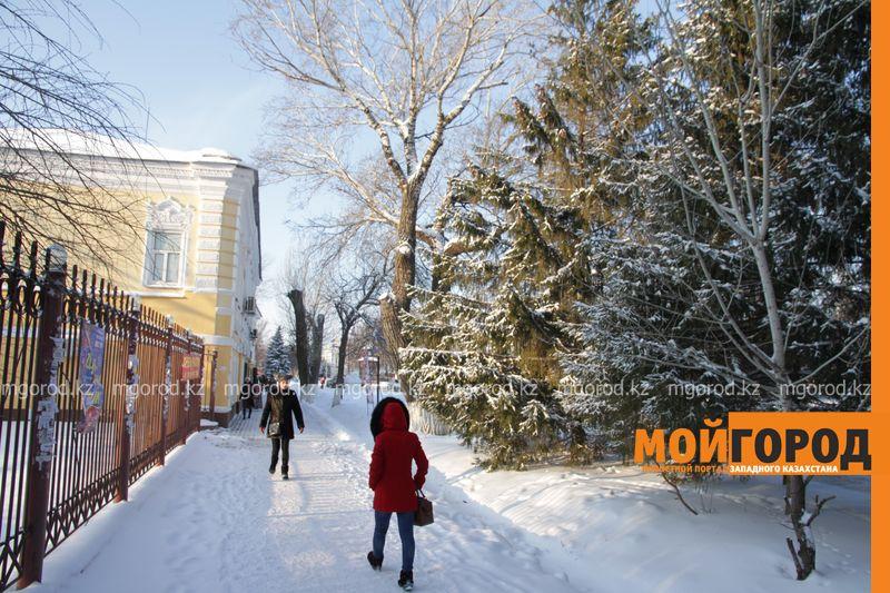 Новости Уральск - Погода на 15 декабря