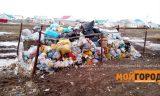 Жители района птицефабрики утопают в грязи и мусоре