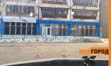 Уральцев возмутила нецензурная надпись на площади Маншук Маметовой