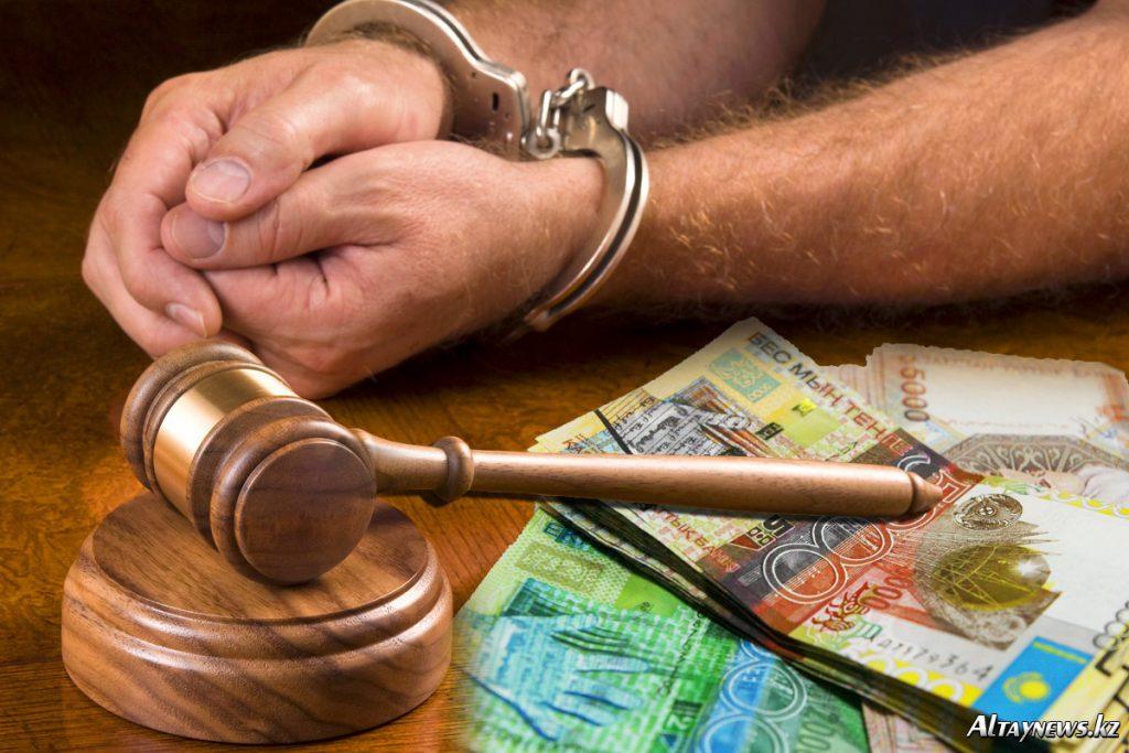 25 тысяч тенге в качестве взятки получил начальник службы пробации дуис зко за ускоренное мой город, взятка, штраф