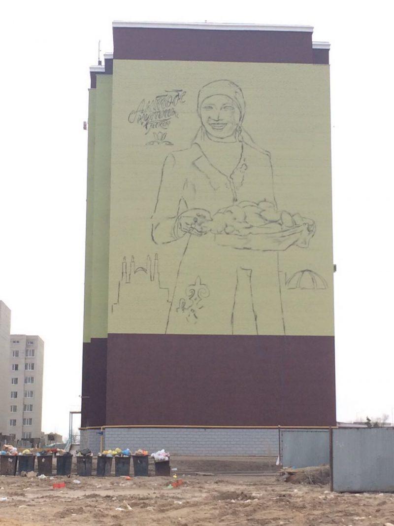 Новости Актобе - На домах Актобе появятся граффити 378fa087-b1ef-44f8-b38c-01f38c97789e