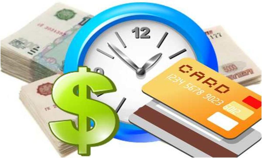 Деньги до зарплаты на карту онлайн в Украине - Micro-Credit