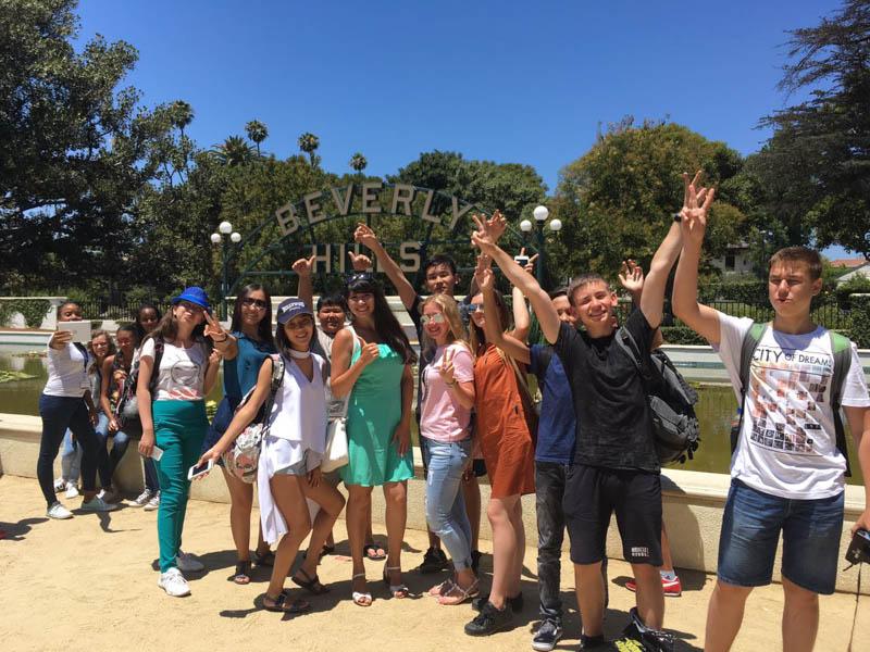 Новости Уральск - Незабываемые летние каникулы предлагает Destination Наша группа на Beverly Hills.